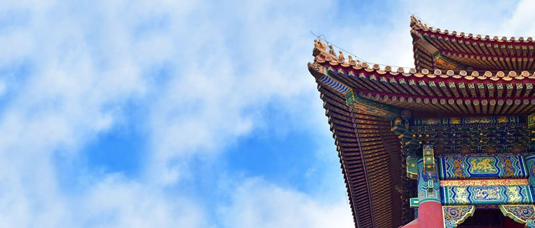 Temples_in_Forbidden_City_in_Beijing,_China