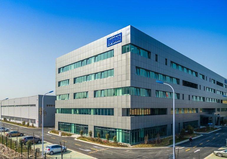 Duerr_Campus_Shanghai_China.jpg