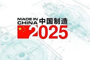 madeinchina2025.jpg